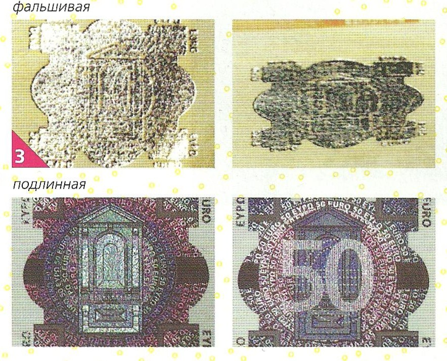Кинеграмма на евро монеты казахстана фото